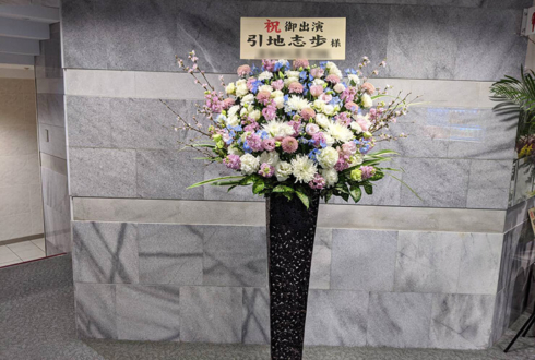 引地志歩様の生演奏ミュージカル『信長の野望-炎舞-』出演祝いアイアンスタンド花 @光が丘IMAホール