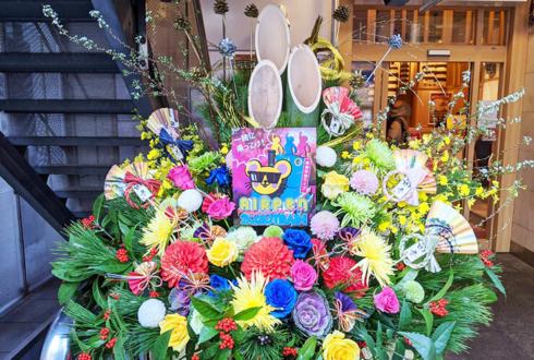 AI®︎PEN(エアペン)様のライブ公演祝い門松風フラスタ @六本木morph-tokyo