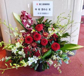 中村芝のぶ様の「第二回 梅笑會」公演祝い楽屋花 @浅草公会堂