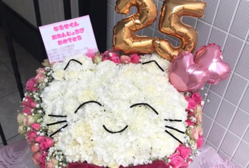 nqrse様の生誕祭祝いネコモチーフ楽屋花 @ZeppTokyo