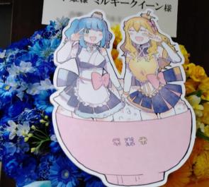 つや姫様&ミルキークイーン様のわくわく!VTuberひろば Vol.4出演祝いフラスタ @渋谷モディ 2F