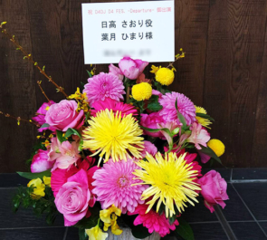 Merm4id 日高さおり役 葉月ひまり様のD4DJ D4 FES. -Departure-出演祝い楽屋花 @TOKYO DOME CITY HALL