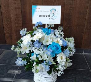 岩田陽葵様のD4DJ D4 FES. -Departure-出演祝い楽屋花 @TOKYO DOME CITY HALL