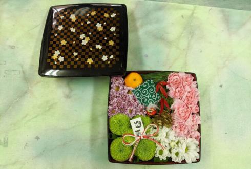 小柳ゆき様の年越しディナーショー公演祝い楽屋花 おせちアレンジ @ホテルニューオータニ大阪