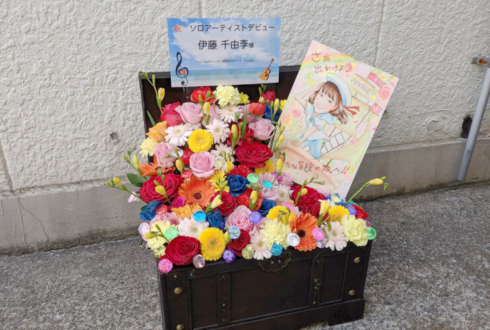 伊藤千由李様のライブ公演祝い楽屋花 宝箱アレンジ @Veats shibuya