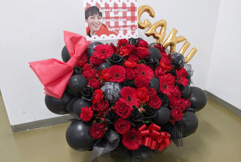Sanity-Bombs ニノマエガク様のライブ公演祝い花 @新宿ReNY