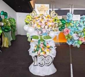 反橋宗一郎様の忍ミュ「忍術学園学園祭」出演祝いアイアンスタンド花 @舞浜アンフィシアター