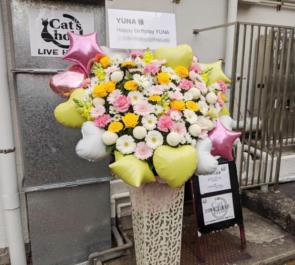 YUNA様の生誕祭祝いアイアンスタンド花 @新宿Cat's hole