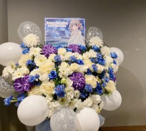 キミイロプロジェクト 高槻あくび様の生誕祭祝いフラスタ @秋葉原COSMICLAB