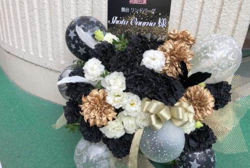 小沼将太様のコントライブ「リンドバーグ」出演祝い楽屋花 @博品館劇場