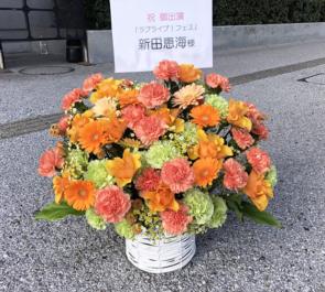 新田恵海様のラブライブ!フェス出演祝い花 @さいたまスーパーアリーナ