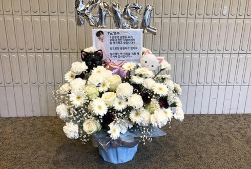 キムミョンス(KIM MYUNG SOO)様のファンミーティング祝い楽屋花 @大宮ソニックシティ