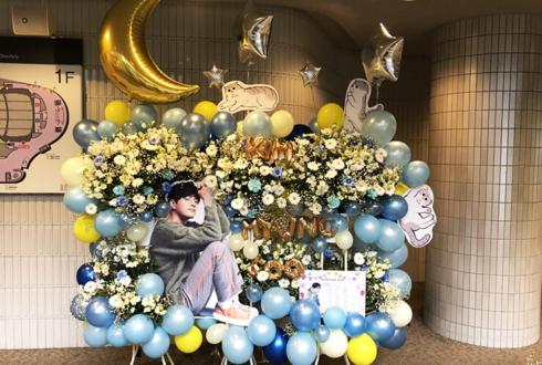 キムミョンス(KIM MYUNG SOO)様のファンミーティング祝い3基連結フラスタ @大宮ソニックシティ
