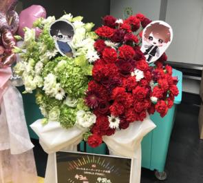 キヨ様&牛沢様のLEVEL.5-FINAL開催祝いハートフラスタ @さいたまスーパーアリーナ