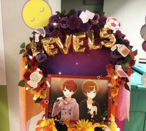 キヨ様&レトルト様のLEVEL.5-FINAL開催祝いアーチフラスタ @さいたまスーパーアリーナ