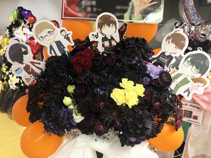 LEVEL.5-FINAL公演祝いフラスタ @さいたまスーパーアリーナ