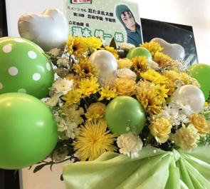 立花仙蔵役 湯本健一様の忍ミュ「忍術学園学園祭」出演祝いフラスタ @舞浜アンフィシアター