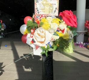Teamぴよこちゃんの忍ミュ「忍術学園学園祭」出演祝いフラスタ