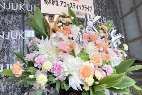 優木かな様のアコースティックライブ公演祝いコーンスタンド花 @新宿ReNY