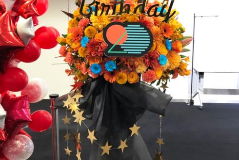 伊藤あさひ様のファンイベント2020開催祝いフラスタ @品川グランドホール