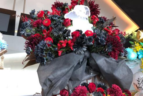 真壁瑞希役 阿部里果様のミリシタ感謝祭 2019~2020出演祝いフラスタ @舞浜アンフィシアター