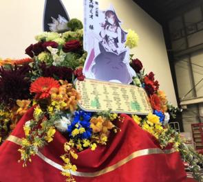 大神ミオ様のhololive 1st fes.『ノンストップ・ストーリー』出演祝いフラスタ @豊洲PiT