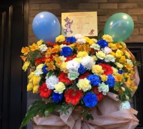 ゆかりてるみ様のお笑い単独ライブ公演祝いフラスタ @新宿バティオス