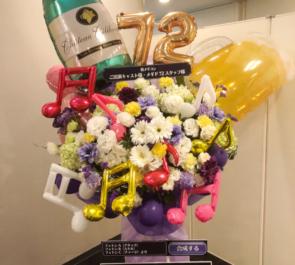 メギド72 THE CONCERT~新年の宴~公演祝いフラスタ @ヒューリックホール東京