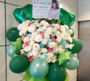 タナベエミ様のライブ公演祝いフラスタ @shibuya under deer lounge