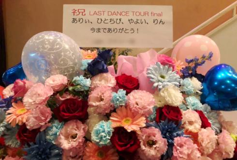 uijin様のラストワンマンライブ公演祝いフラスタ @新木場STUDIO COAST