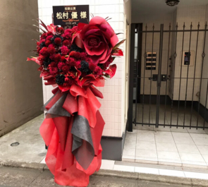 松村優様の「死の泉 Die spiralige Burgruine」出演祝いフラスタ @紀伊國屋ホール