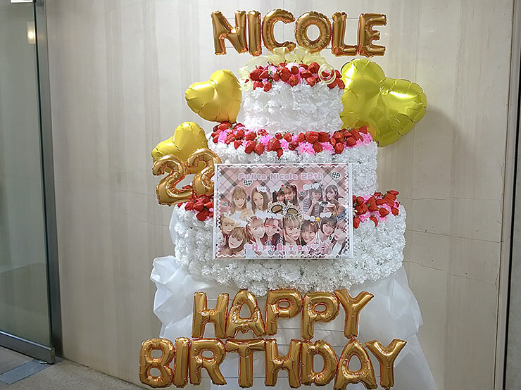 藤田ニコル様の生誕祭FINAL開催祝いバースデーケーキフラスタ @山野ホール