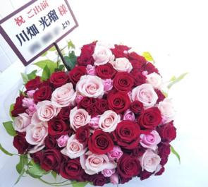 川畑光瑠様の舞台『グロリア』出演祝い楽屋花 ハートアレンジ @赤坂RED/THEATER