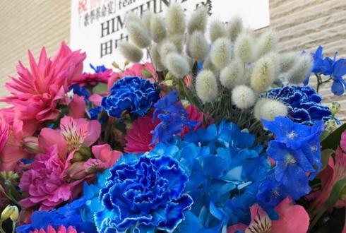 HIMEHINA様 田中工務店様の田中音楽堂オトナLIVE公演祝いアイアンスタンド花 @EX THEATER ROPPONGI