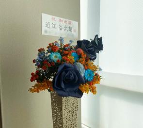 近江谷太朗様のミュージカル「東京少年少女」出演祝いアイアンスタンド花 @渋谷区文化総合センター大和田「さくらホール」