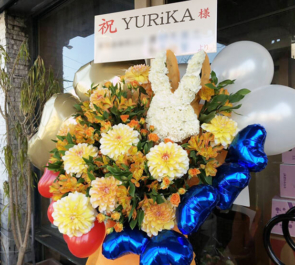 YURiKA様の3周年記念ライブ公演祝いフラスタ @恵比寿ザ・ガーデンホール