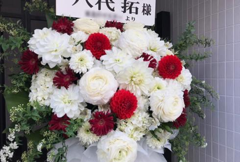 ブラウン・ベス役 八代拓様の千銃士 絶対高貴LIVE2020出演祝いフラスタ @豊洲PIT