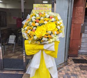 長谷川とわ様の舞台「BUG BUG西遊記」出演祝いフラスタ @中野ザ・ポケット