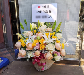 伊藤佳織様の主演舞台「BUG BUG西遊記」公演祝い楽屋花 @中野ザ・ポケット