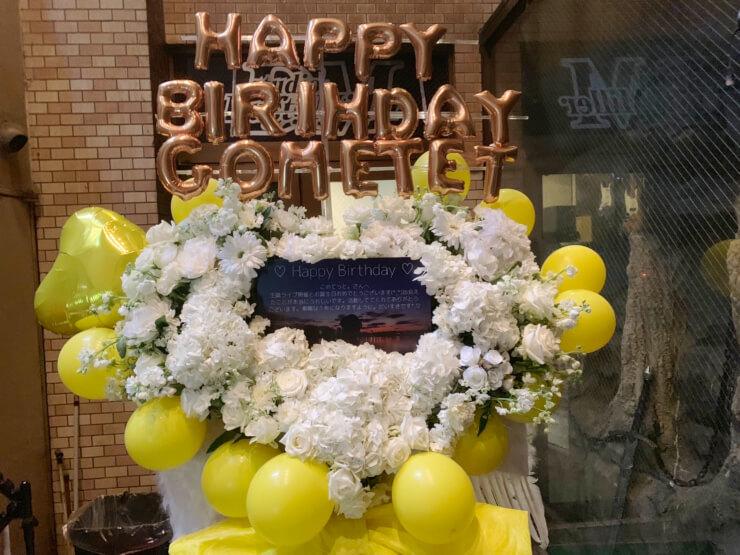 こめてっと。様の生誕ライブ公演祝いフラスタ @江古田クラブドロシー