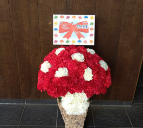 ヤマトイオリ様の.LIVE Happy Valentine 2020 ~あなただけのショコラティエ~出演祝い花 キノコアレンジ @ヒューリックホール東京