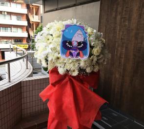 ヤマトイオリ様の.LIVE Happy Valentine 2020 ~あなただけのショコラティエ~出演祝いフラスタ @ヒューリックホール東京