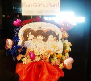 Run Girls, Run!様のバレンタインイベント開催祝いフラスタ @SHIBUYA PLEASURE PLEASURE