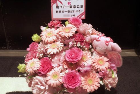 22/7 宮瀬玲奈様のライブ公演祝い楽屋花 @ZeppTokyo