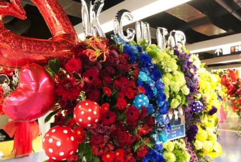 LEVEL.5-FINAL開催祝い3基連結フラスタ @さいたまスーパーアリーナ