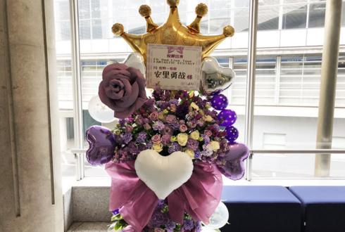 一松役 安里勇哉様のF6 2nd LIVEツアー公演祝いフラスタ @幕張メッセ