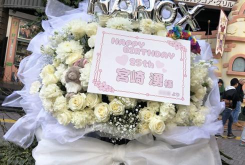 宮崎湧様の生誕祭祝いフラスタ @TECH PLAY SHIBUYA