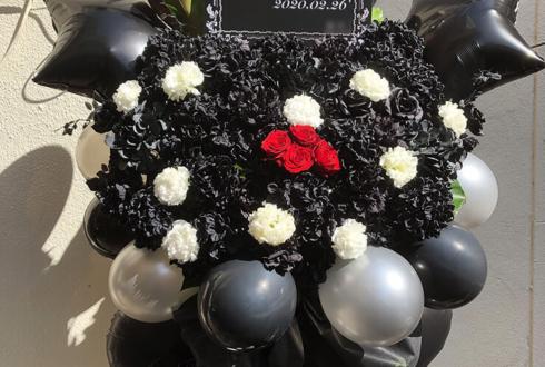 Kyou様のBIRTHDAY EVENT公演祝いフラスタ @池袋EDGE