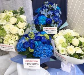 アノ娘リズム。 Gt.CHiBA様 & Gt.よっちゃん様の誕生日祝い&ライブ公演祝い花束 @下北沢WAVER