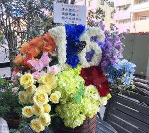 清水佐紀様 須藤茉麻様 熊井友理奈のFCイベント開催祝い花 @TOKYO FM HALL 【 #ヲモヒヲカタチニ 】